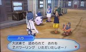 f:id:shinobu11:20180110114803j:plain