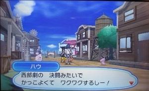 f:id:shinobu11:20180110114804j:plain