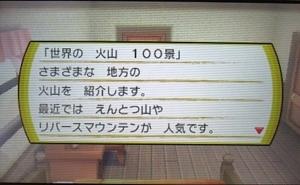 f:id:shinobu11:20180110114811j:plain