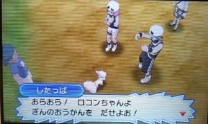 f:id:shinobu11:20180110114813j:plain