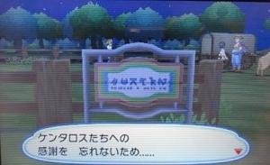 f:id:shinobu11:20180116192432j:plain