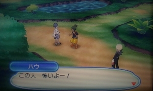f:id:shinobu11:20180201102256j:plain