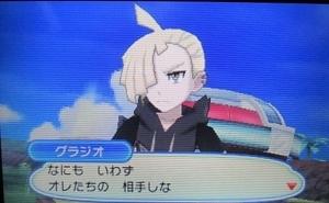 f:id:shinobu11:20180201102300j:plain