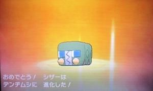 f:id:shinobu11:20180201102317j:plain