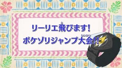 f:id:shinobu11:20180203111049j:plain:h200
