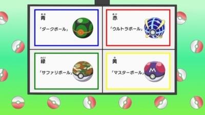 f:id:shinobu11:20180210214334j:plain:h200