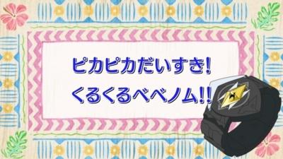 f:id:shinobu11:20180328110957j:plain:h200