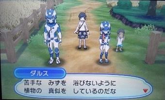 f:id:shinobu11:20180404104900j:plain