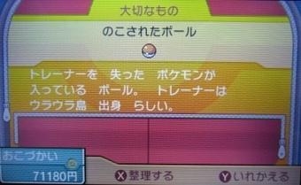 f:id:shinobu11:20180404104925j:plain