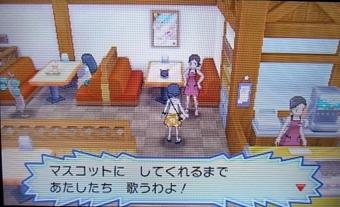 f:id:shinobu11:20180404104946j:plain
