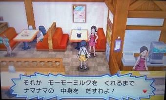 f:id:shinobu11:20180404104947j:plain