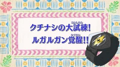 f:id:shinobu11:20180607142933j:plain:h200