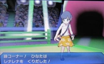 f:id:shinobu11:20180617103011j:plain
