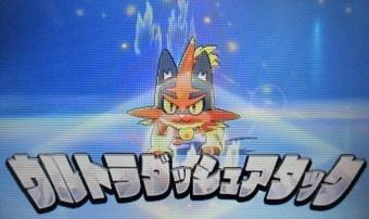 f:id:shinobu11:20180617103017j:plain