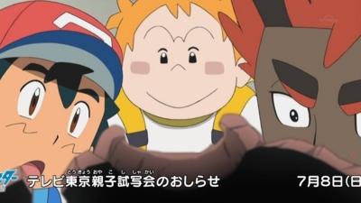f:id:shinobu11:20180621112205j:plain:h200