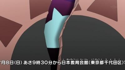 f:id:shinobu11:20180621112206j:plain:h200