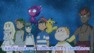 f:id:shinobu11:20180621112434j:plain:h200