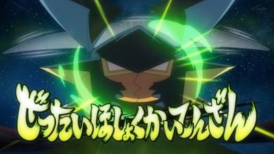 f:id:shinobu11:20190929112548j:plain:h200