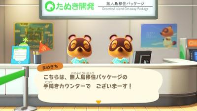 f:id:shinobu11:20200320130625j:plain