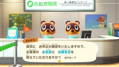 f:id:shinobu11:20200320130800j:plain