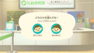 f:id:shinobu11:20200320130805j:plain