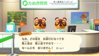 f:id:shinobu11:20200320130820j:plain