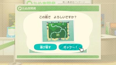 f:id:shinobu11:20200320130825j:plain