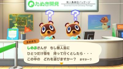 f:id:shinobu11:20200320130831j:plain