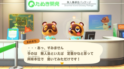 f:id:shinobu11:20200320130835j:plain