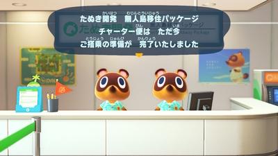 f:id:shinobu11:20200320130840j:plain