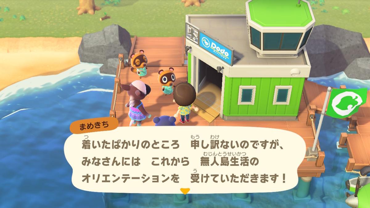 f:id:shinobu11:20200320134354j:plain:h300