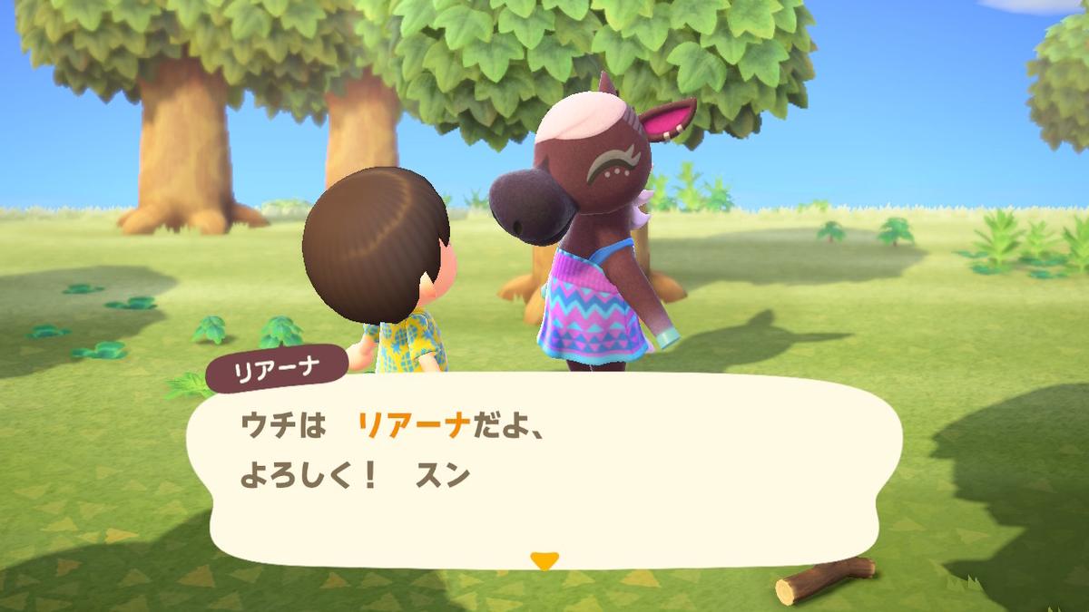f:id:shinobu11:20200320135713j:plain:h200