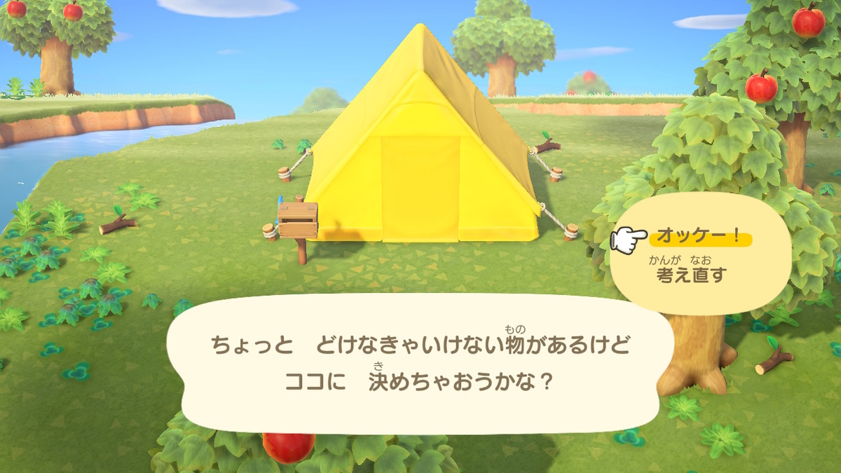 f:id:shinobu11:20200320135932j:plain:h300