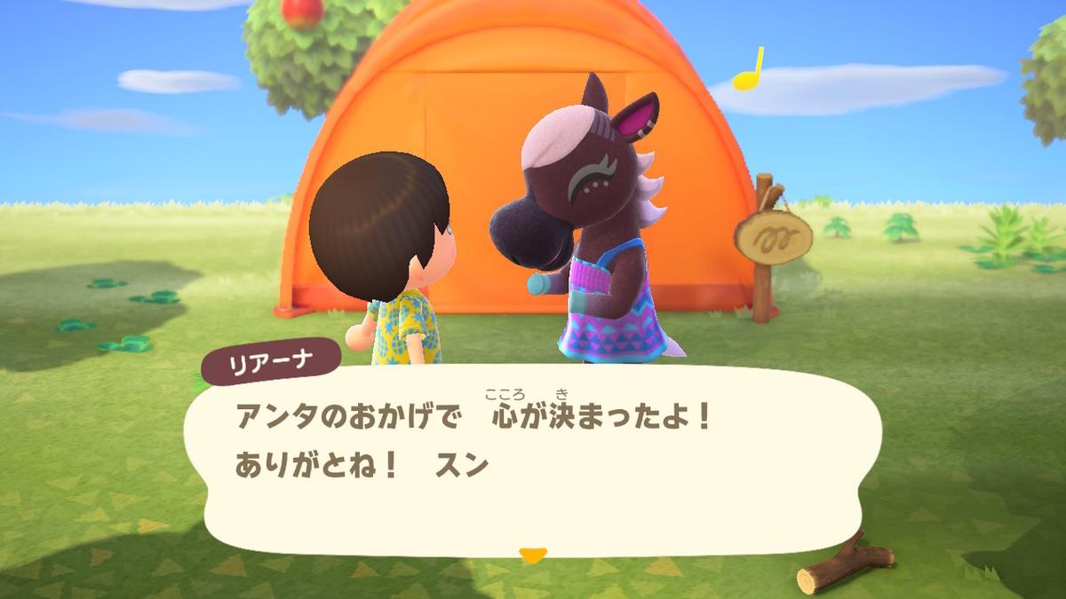 f:id:shinobu11:20200320140724j:plain:h300