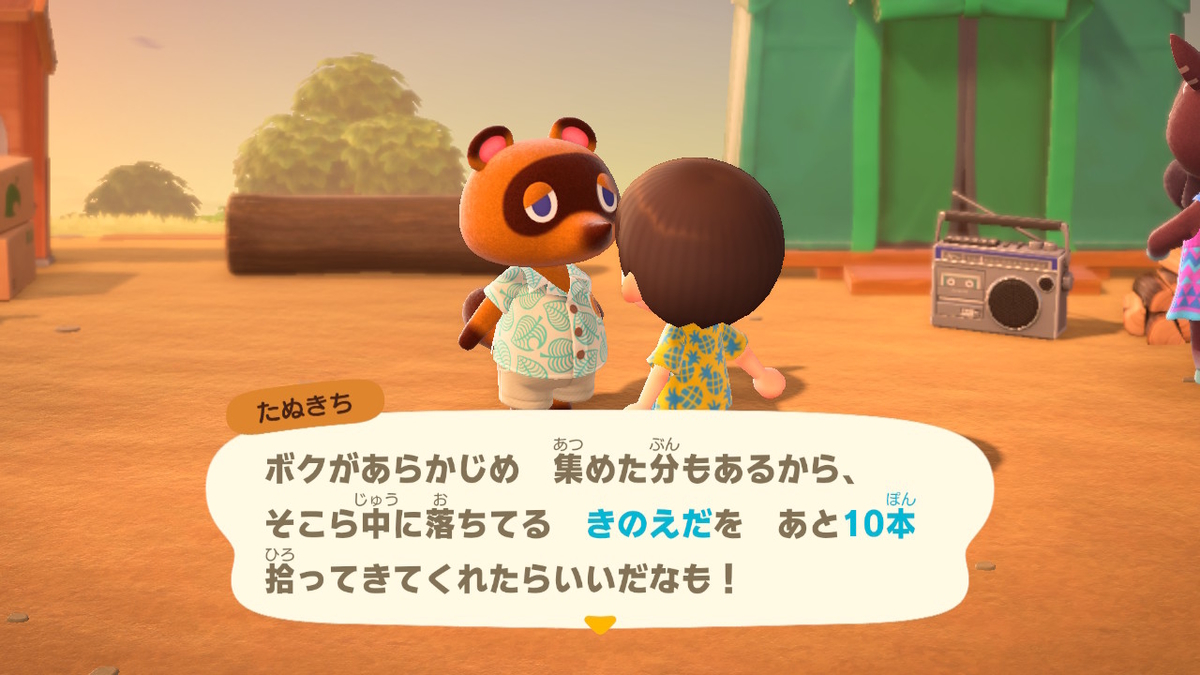 f:id:shinobu11:20200320155327j:plain:h300