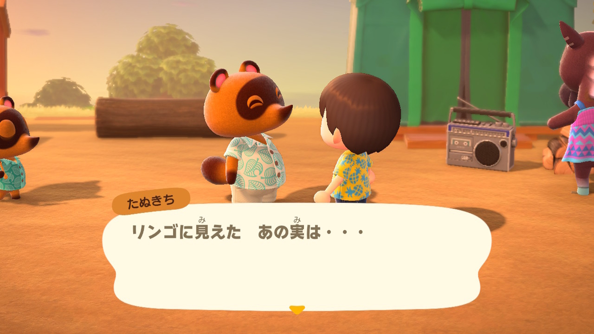 f:id:shinobu11:20200320184132j:plain:h300