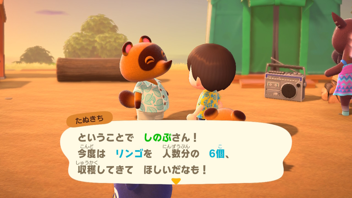 f:id:shinobu11:20200320184326j:plain:h300