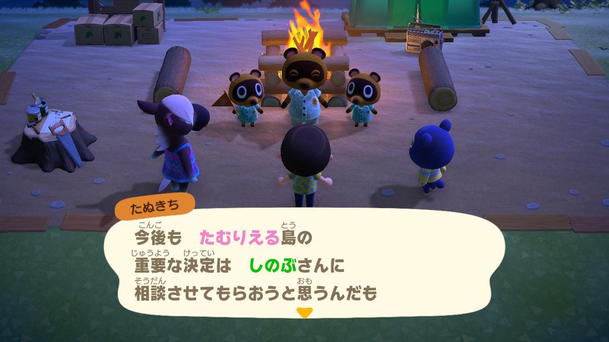 f:id:shinobu11:20200321221942j:plain:h300