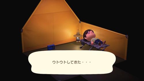 f:id:shinobu11:20200323081009j:plain