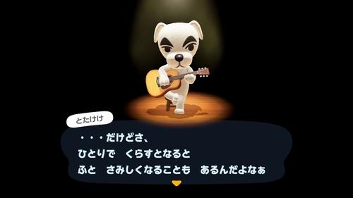 f:id:shinobu11:20200328122336j:plain