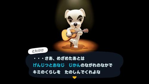 f:id:shinobu11:20200328122441j:plain