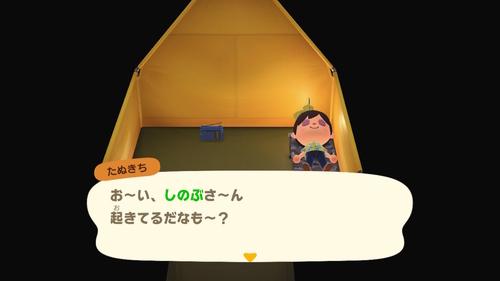 f:id:shinobu11:20200328122446j:plain