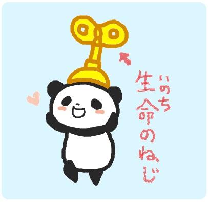 http://shinobu11.hatenablog.jp/entry/2013/05/21/190934