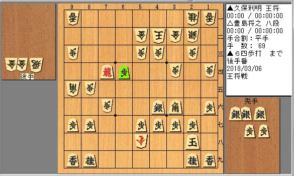 f:id:shinobu86:20180309180135p:plain
