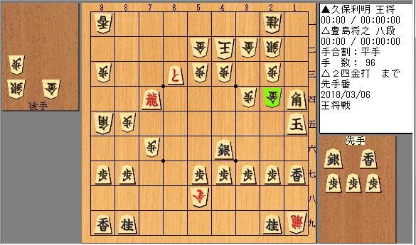 f:id:shinobu86:20180309180145p:plain