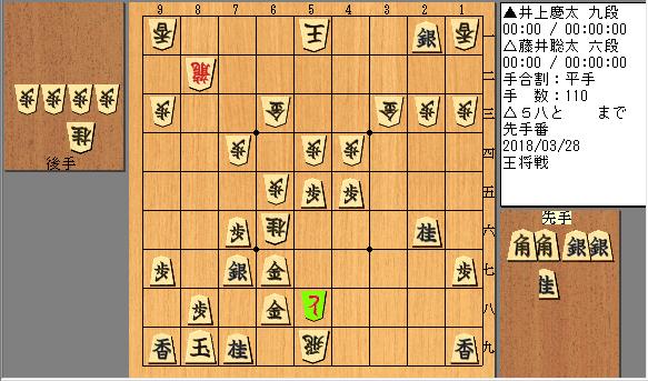 f:id:shinobu86:20180330214217p:plain
