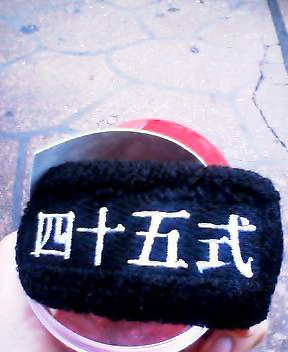 f:id:shinobu_k:20050701192353:image