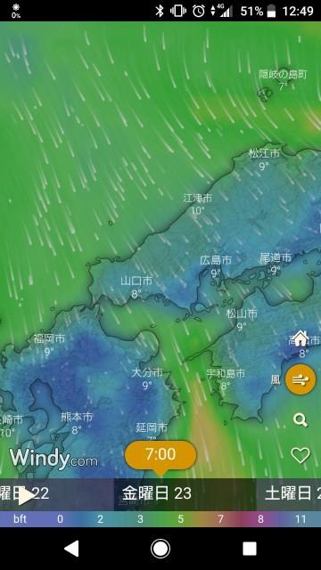 f:id:shinobulure:20181126054617j:image