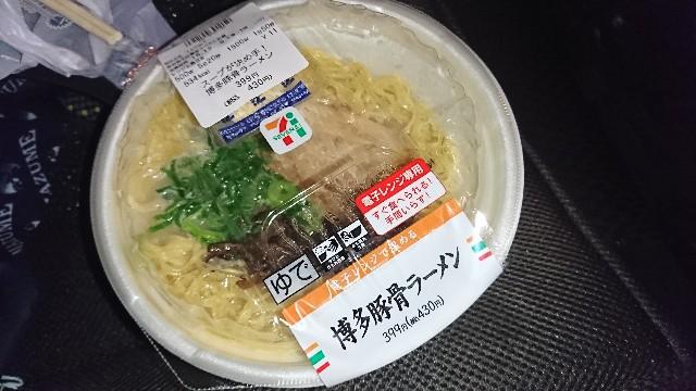 f:id:shinobulure:20181210134013j:image