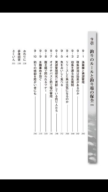 f:id:shinobulure:20190409215057j:image